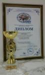 Piirileikki_awards