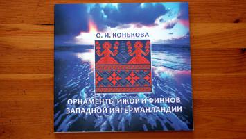 Koonkova_Ornamenti_izor_finnov