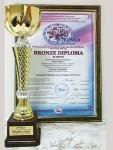 Award Interfolk