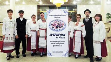 Interfolk 2015