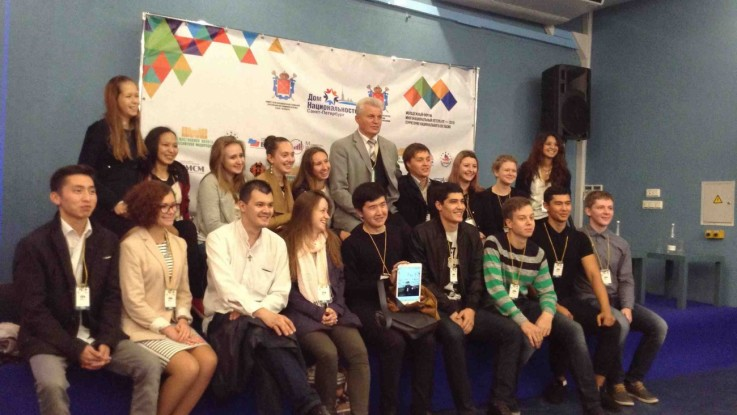 Молодежный Форум 2015