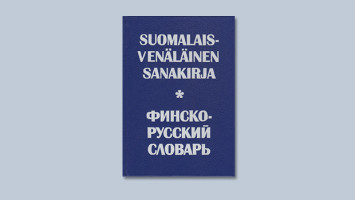 Finnish_Russian_dictionary