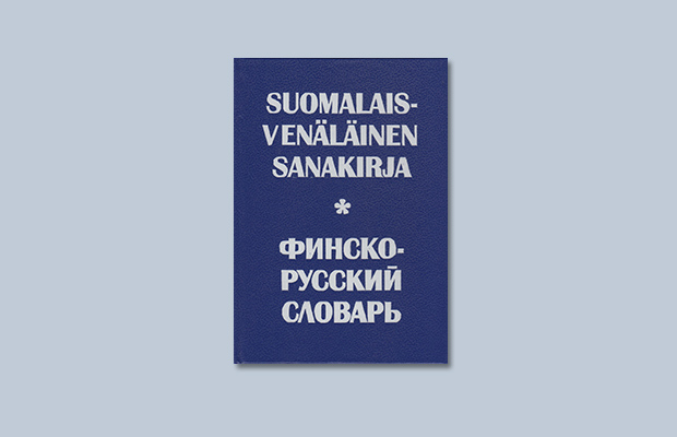 Finnish_Russian_dictionary