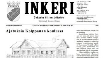 Gazeta_Inkeri