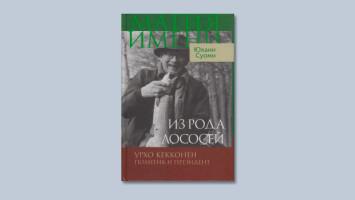 Kekkonen_book_Suomi