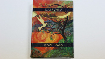 Kalevala_book_russian