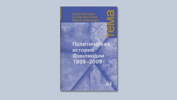 Politic_Istoria_Finland_book