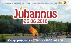 Afisha_Juhannus_2016