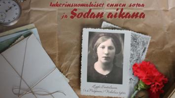 Kaunis ja nuori Lyyti Piispanen. Молодая и красивая Людмила Писпанен.