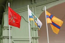 Флаги на Юханнусе