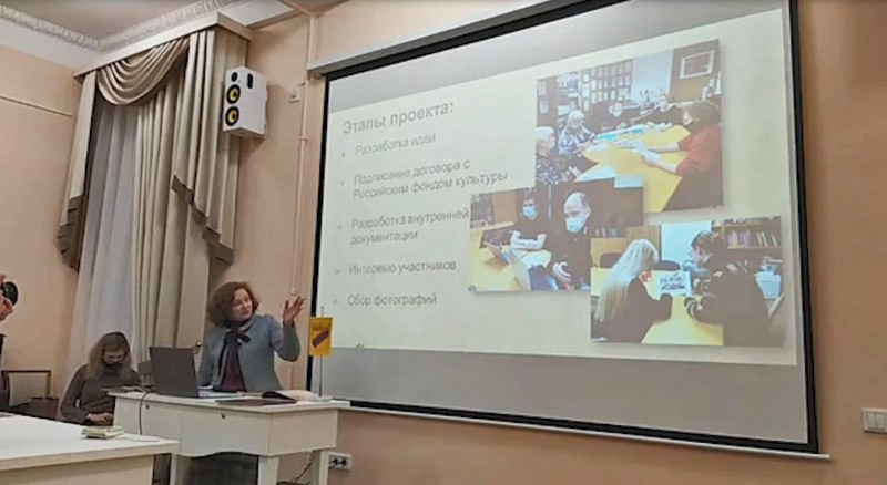 presentation_project2
